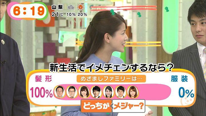 nagashima20150320_23.jpg