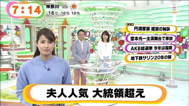 nagashima20150320_28.jpg