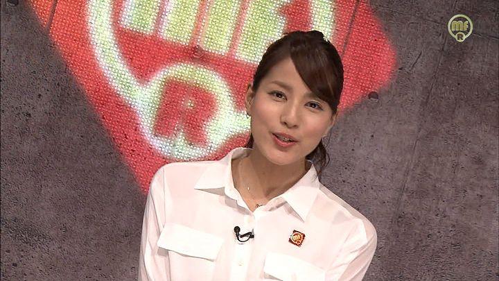 nagashima20150323_14.jpg