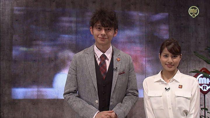 nagashima20150323_20.jpg
