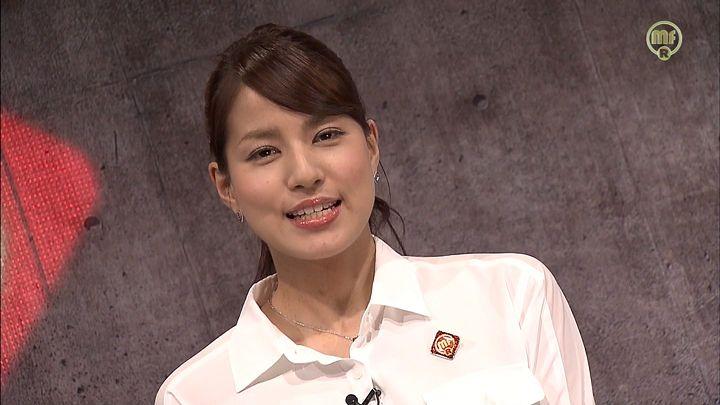 nagashima20150323_23.jpg