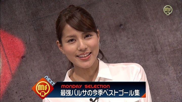 nagashima20150323_24.jpg
