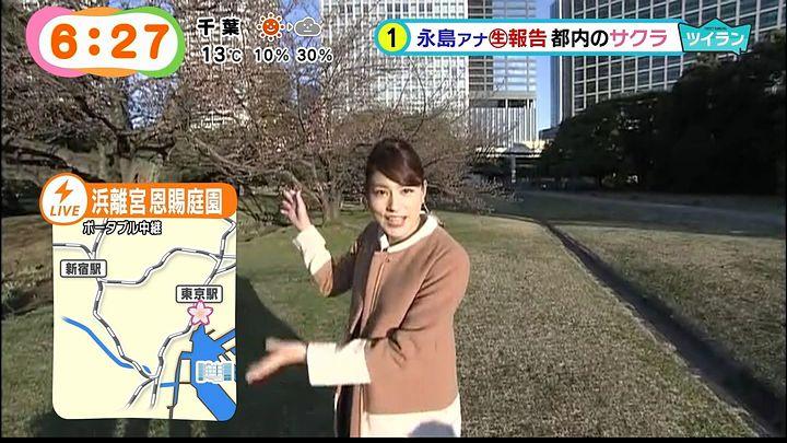 nagashima20150324_05.jpg