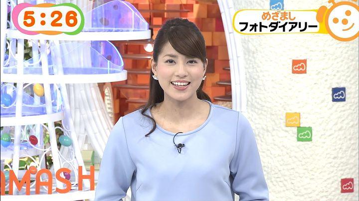 nagashima20150325_05.jpg