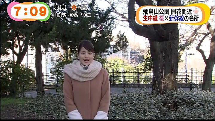 nagashima20150325_07.jpg