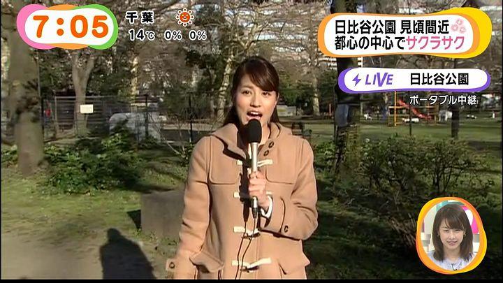 nagashima20150326_08.jpg