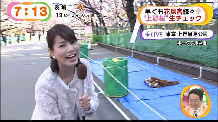 nagashima20150327_17.jpg
