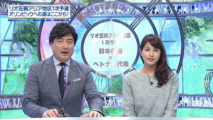nagashima20150329_03.jpg