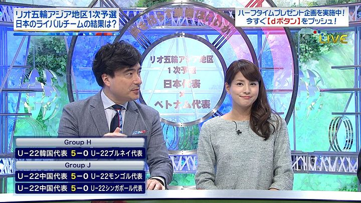 nagashima20150329_04.jpg
