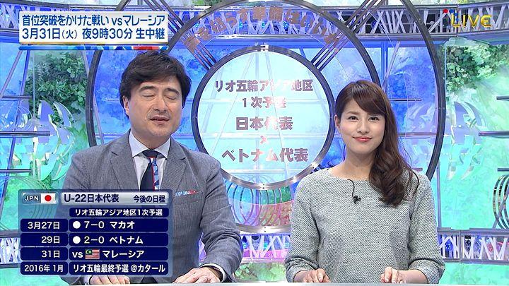 nagashima20150329_05.jpg