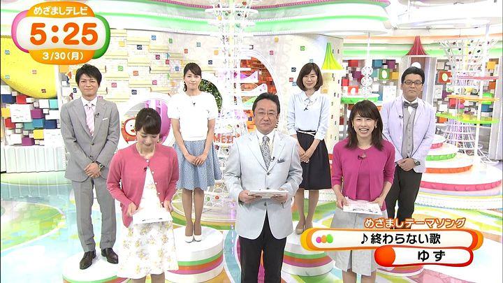 nagashima20150330_01.jpg