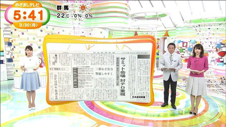 nagashima20150330_03.jpg