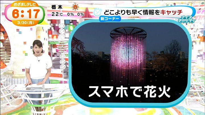 nagashima20150330_06.jpg