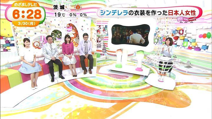 nagashima20150330_08.jpg