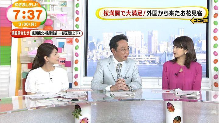 nagashima20150330_11.jpg