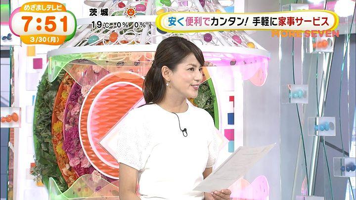 nagashima20150330_13.jpg
