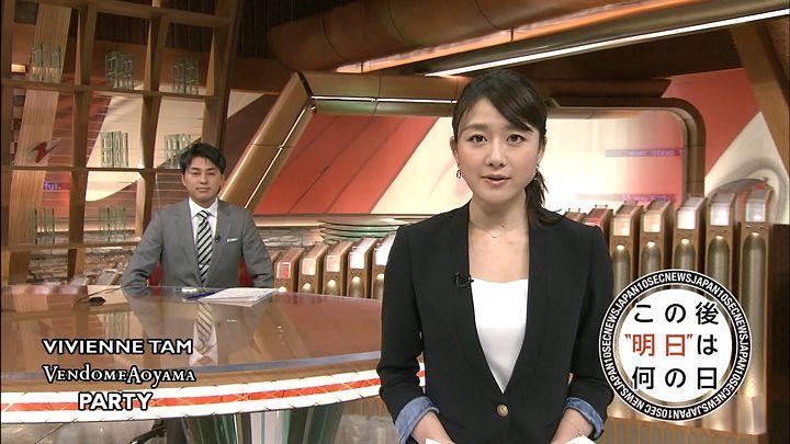 oshima20150310_15.jpg