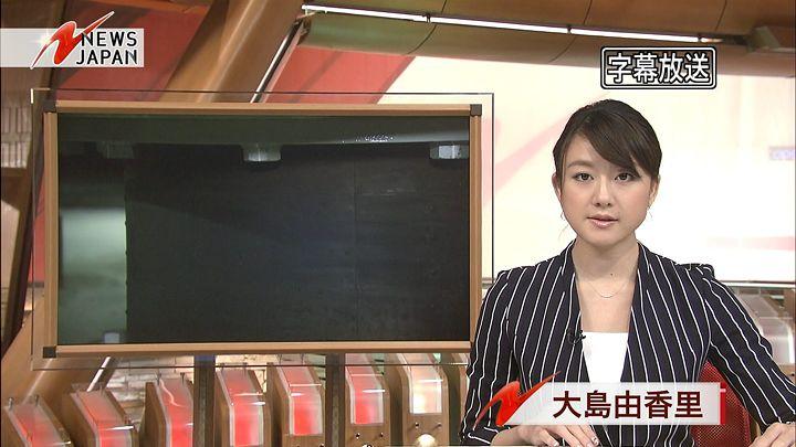 oshima20150316_01.jpg