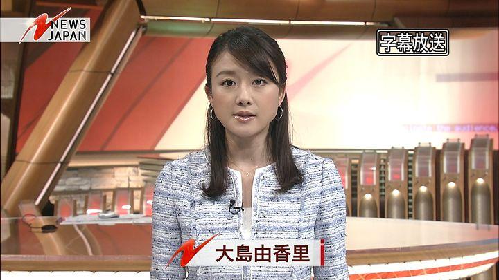oshima20150320_02.jpg