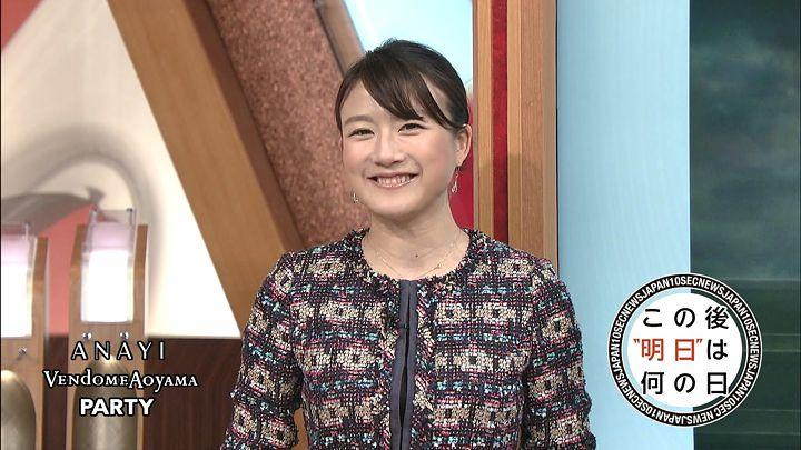 oshima20150323_14.jpg