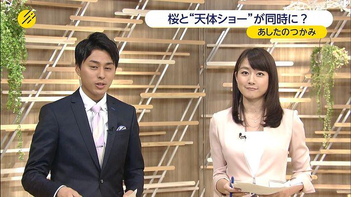 oshima20150330_24.jpg