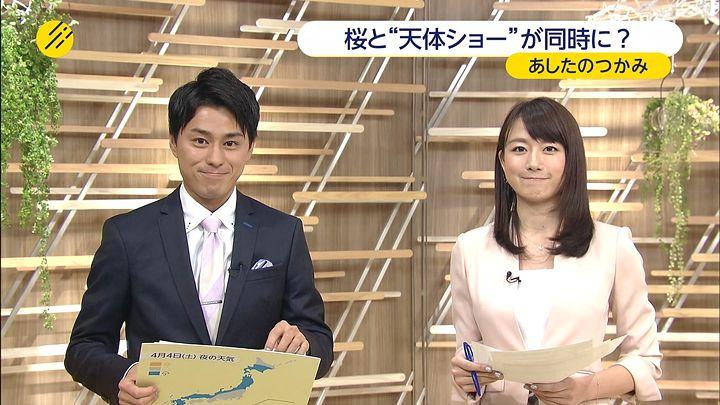 oshima20150330_27.jpg