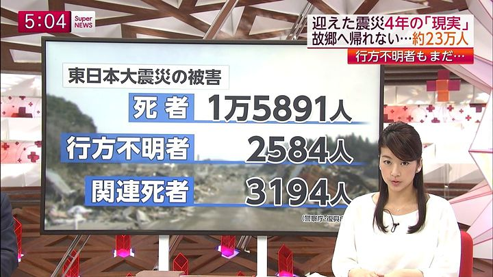 shono20150311_01.jpg