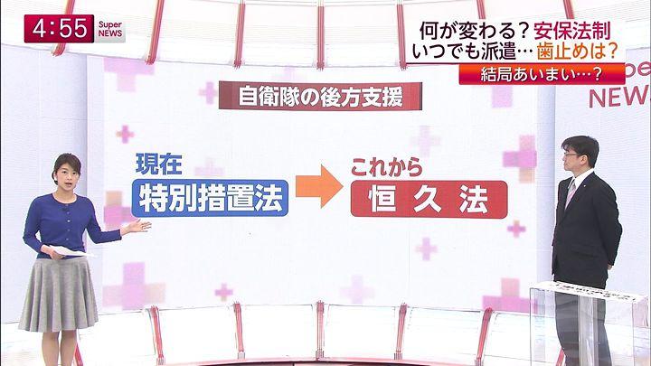 shono20150318_02.jpg