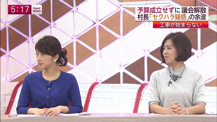 shono20150318_08.jpg
