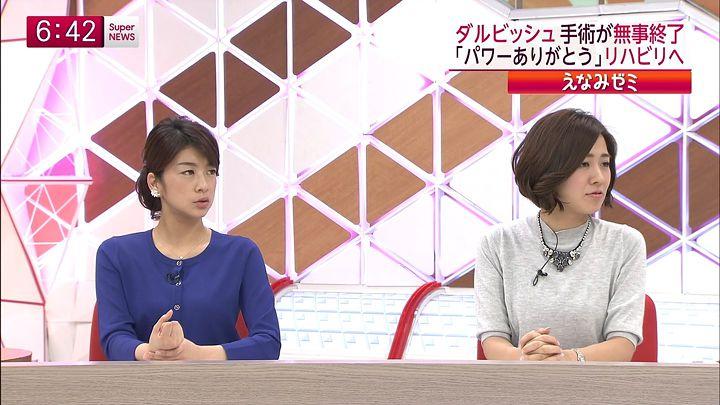 shono20150318_17.jpg