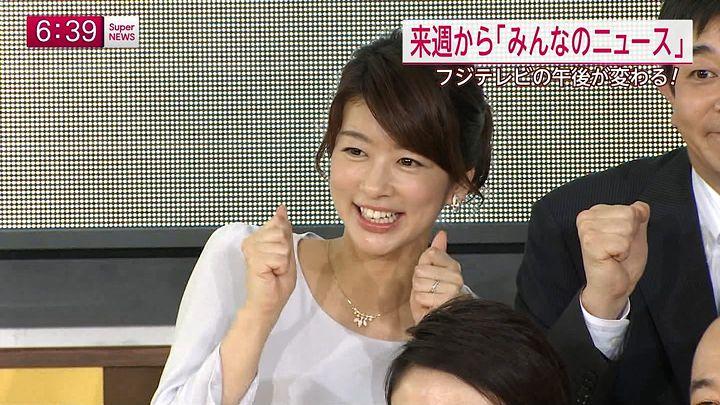 shono20150323_14.jpg