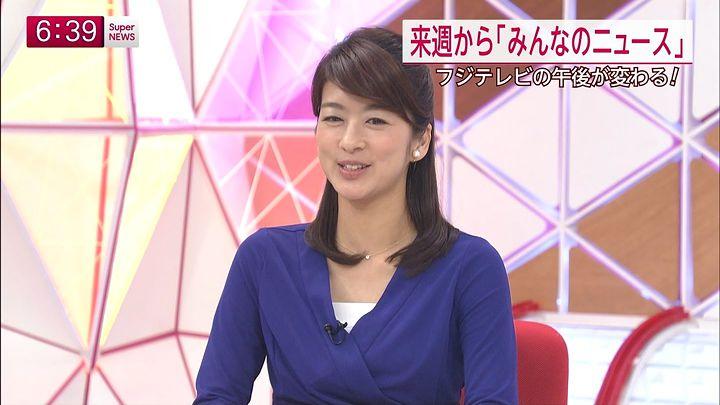 shono20150323_16.jpg