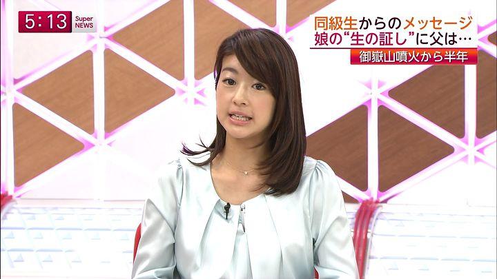 shono20150327_06.jpg
