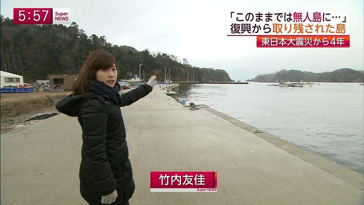 takeuchi20150311_07.jpg