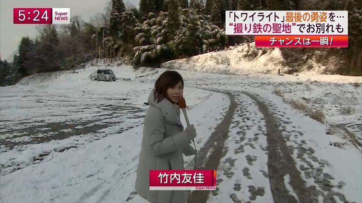 takeuchi20150313_02.jpg