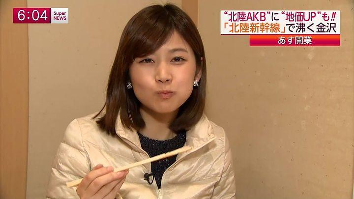 takeuchi20150313_16.jpg