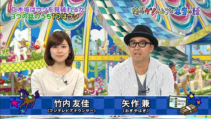takeuchi20150314_01.jpg