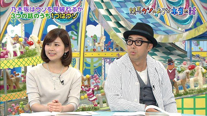 takeuchi20150314_03.jpg