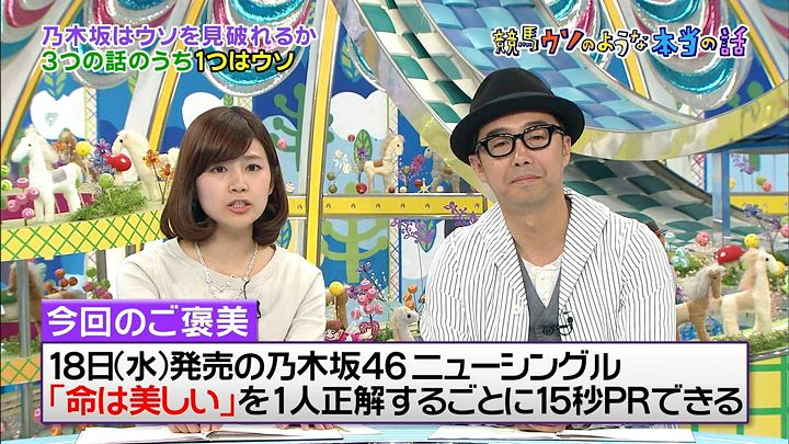takeuchi20150314_05.jpg