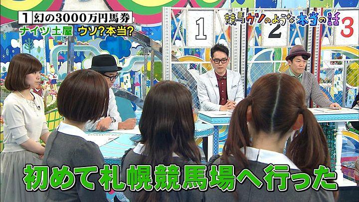 takeuchi20150314_09.jpg