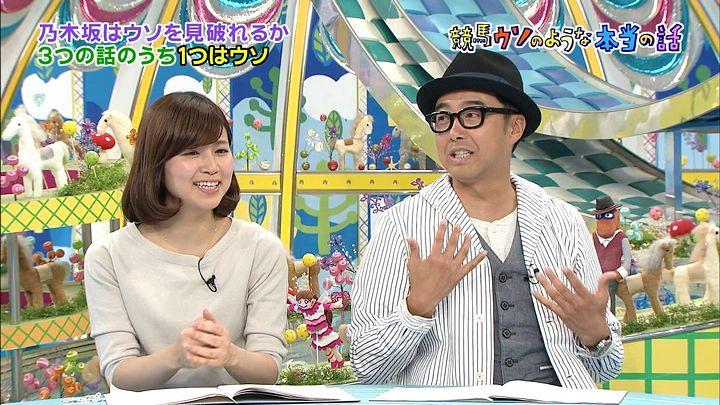 takeuchi20150314_12.jpg