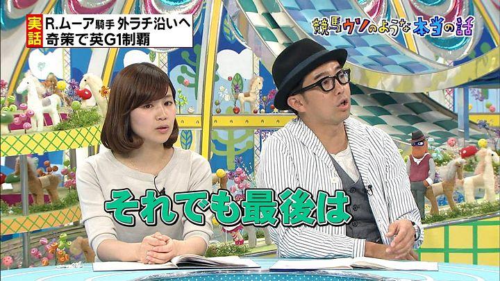 takeuchi20150314_14.jpg