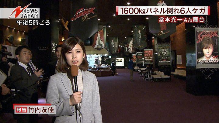 takeuchi20150319_11.jpg