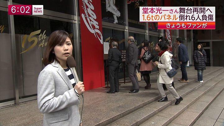 takeuchi20150320_01.jpg