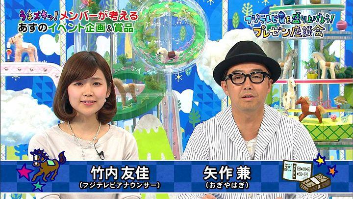 takeuchi20150321_02.jpg