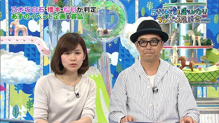 takeuchi20150321_04.jpg