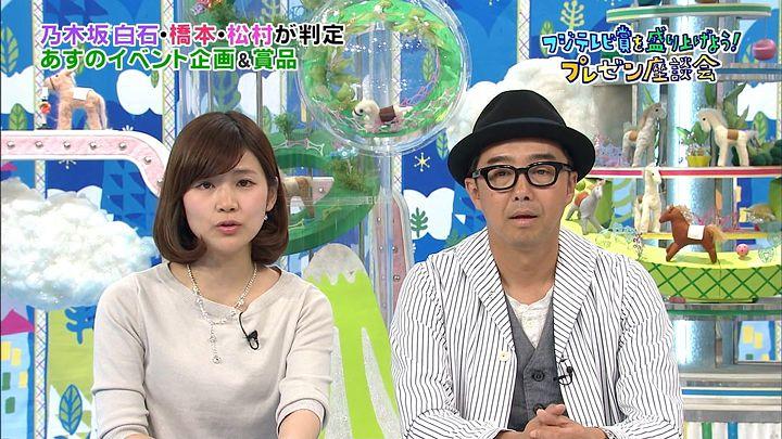 takeuchi20150321_10.jpg