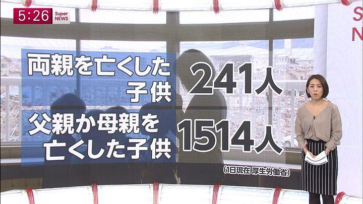 tsubakihara20150311_02.jpg