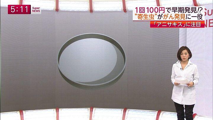 tsubakihara20150312_06.jpg
