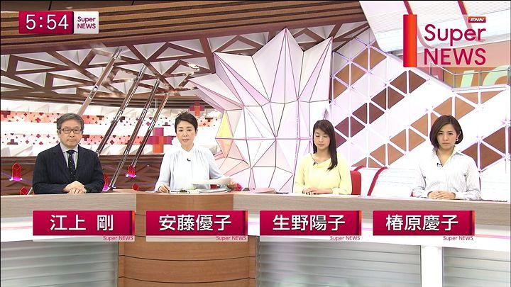 tsubakihara20150312_12.jpg